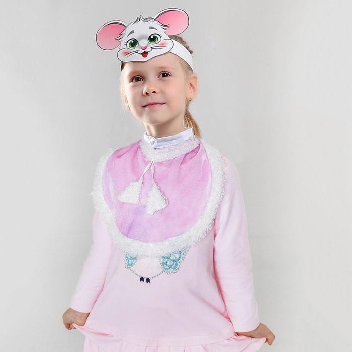 Карнавальный костюм «Мышка», маска-ободок, манишка, р. 28