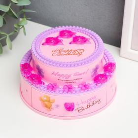 "Шкатулка пластик музыкальная ""Торт"" 13х7,5 см"