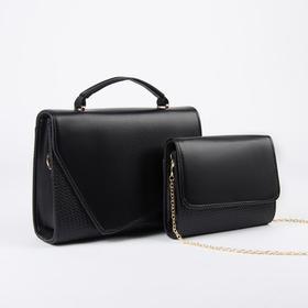 Набор сумок, отдел на молнии, длинный ремень, цепочка, цвет чёрный