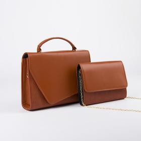 Набор сумок, отдел на молнии, длинный ремень, цепочка, цвет коричневый