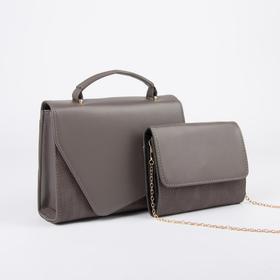 Набор сумок, отдел на молнии, длинный ремень, цепочка, цвет серый