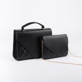 Набор сумок, отдел на клапане, длинный ремень, цепочка, цвет чёрный