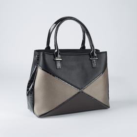 Сумка женская, 2 отдела на молнии, наружный карман, длинный ремень, цвет чёрный/бронза
