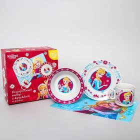 Набор посуды «Эльза», 4 предмета: тарелка Ø 16,5 см, миска Ø 14 см, кружка 200 мл, коврик в подарочной упаковке, Холодное сердце