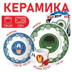 Набор посуды «Марвел», 4 предмета: тарелка Ø 16,5 см, миска Ø 14 см, кружка 200 мл, коврик в подарочной упаковке, Мстители