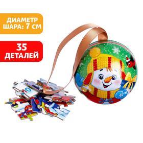 Пазл в ёлочном шаре «Снеговичок», 35 элементов