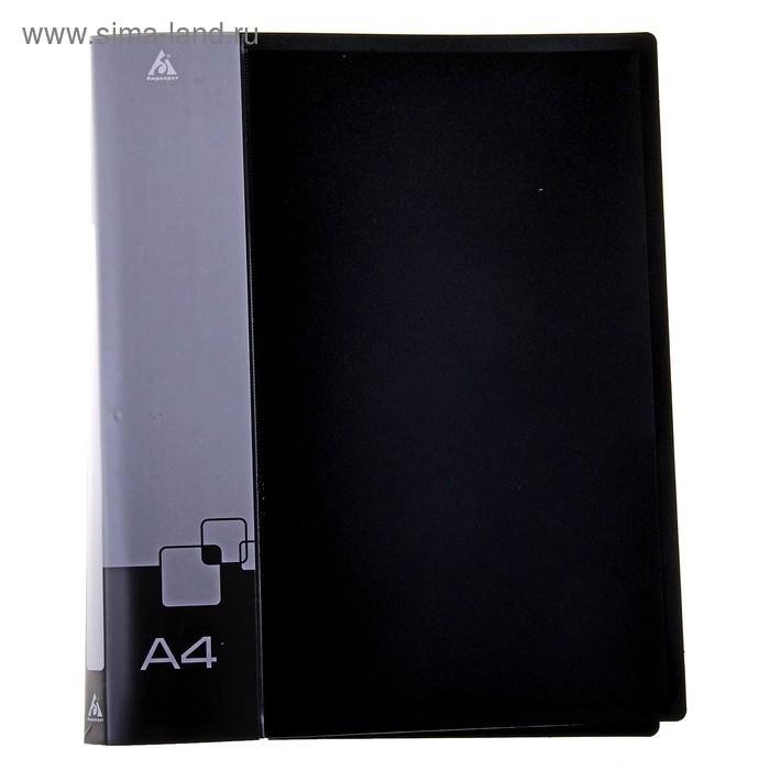 Папка на 2 кольцах А4 пластиковая, 18мм, 700мкм, внутренний торцевой карман с бумажной вставкой, черная