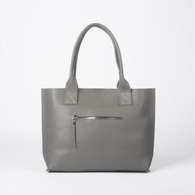 Сумка женская, отдел на молнии, наружный карман, цвет серый - фото 54224