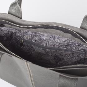 Сумка женская, отдел на молнии, наружный карман, цвет серый - фото 54225