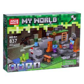 Конструктор Мой Мир «Крепость», 253 детали