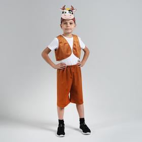 Карнавальный костюм «Бычок Борька», маска, жилет, шорты, хвост, плюш, рост 122-134 см
