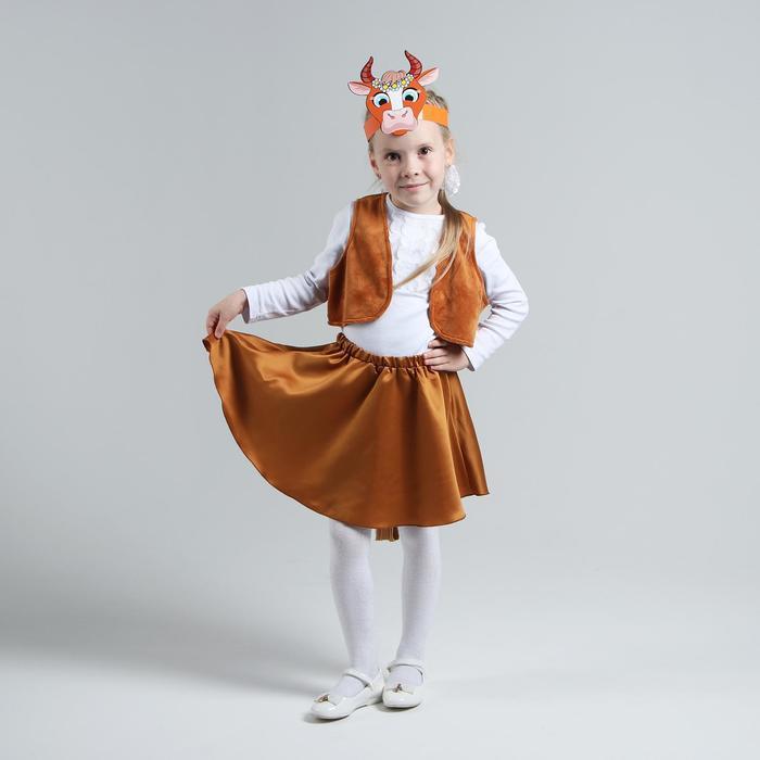 Карнавальный костюм «Зорька», маска, жилет, юбка, хвост, плюш, рост 98-116 см