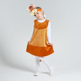Карнавальный костюм «Коровка в сарафане», маска, сарафан, хвост, плюш, рост 122-134 см