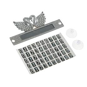 Car phone number plate with silver rhinestones, mix