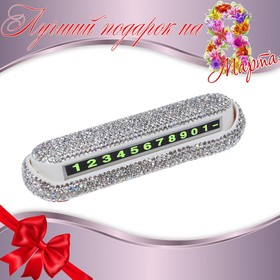 Car phone number plate with rhinestones, silver