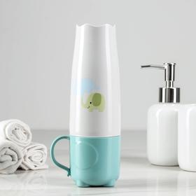Футляр для зубной щётки и пасты «Бутылка», 20,5 см, цвет МИКС