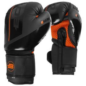 Перчатки боксёрские BoyBo B-Series, флекс, цвет оранжевый, 8 унций