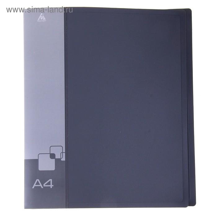 Папка на 2 кольцах А4 пластиковая, 18мм, 700мкм, внутренний торцевой карман с бумажной вставкой, серая