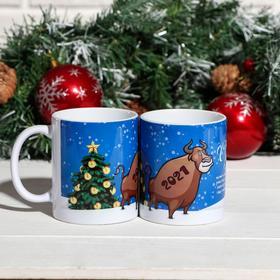 """Mug """"Moo bull"""", symbol of the year 2021, with drawing"""