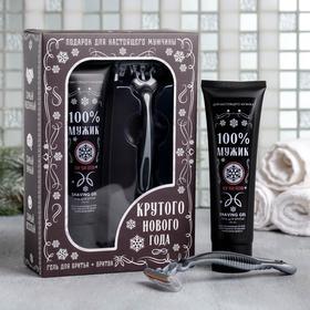 """Набор """"Для настоящего мужчины"""", гель для бритья, бритва"""