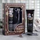 """Набор """"Крутого Нового года"""", гель для бритья, бритва - фото 512735"""