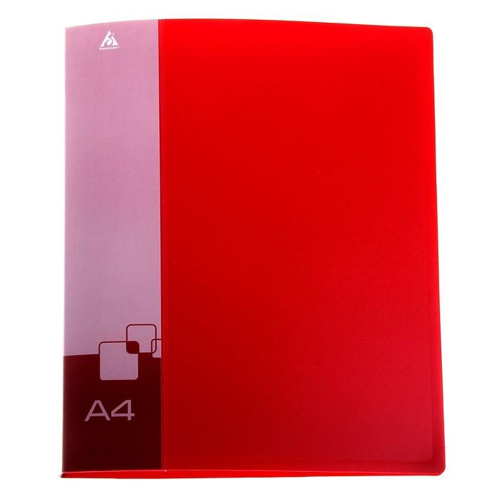 Папка на 2 кольцах А4 пластиковая, 18мм, 700мкм, внутренний торцевой карман с бумажной вставкой, красная
