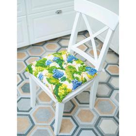 Подушка на стул «Спелый виноград», размер 45×45 см, рогожка