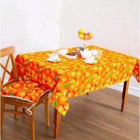 Скатерть «Сочный апельсин», размер 120×140 см, рогожка
