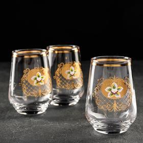 Набор стаканов высоких «Магнолия», 400 мл, с отводкой, 3 шт
