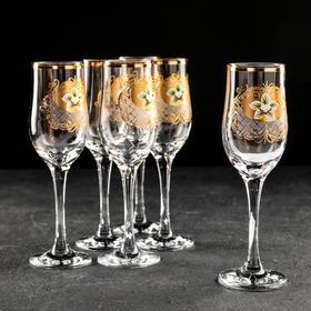 Набор бокалов для шампанского «Магнолия», 200 мл, с отводкой, 6 шт