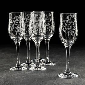 Набор бокалов для шампанского АС-ДЕКОР «Лоза», 200 мл, с гравировкой, 6 шт