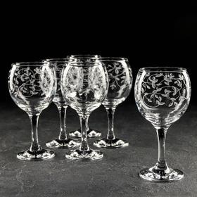 Набор бокалов для вина «Лоза», 260 мл, с гравировкой, 6 шт