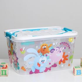 Контейнер для хранения игрушек с крышкой «Смешарики», 15 л, цвет бело-голубой