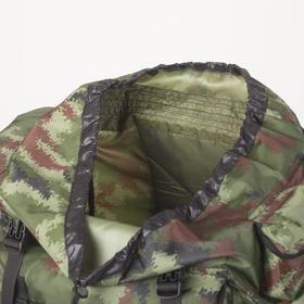 Рюкзак туристический, 55 л, отдел на шнурке, 3 наружных кармана, цвет камуфляж - фото 1771648