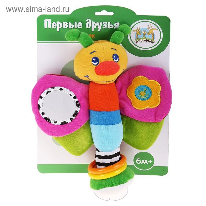 "Развивающая игрушка ""Мотылек"" на присоске"