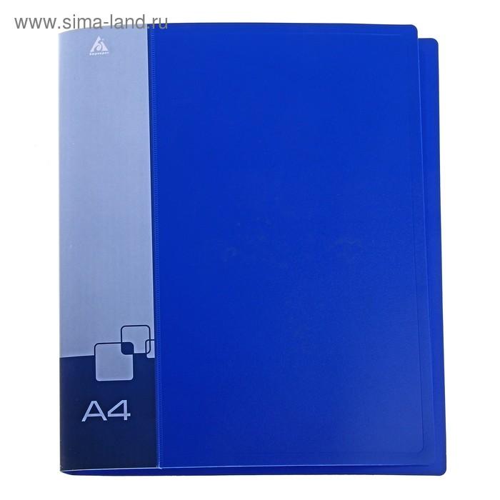 Папка на 4 кольцах А4 пластиковая, 18мм, 700мкм, внутренний торцевой карман с бумажной вставкой, синяя