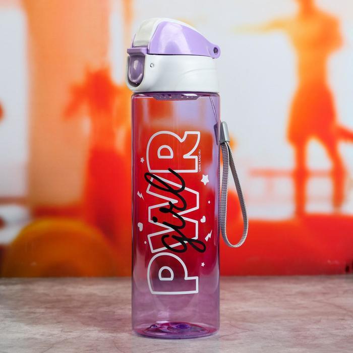 "Бутылка для воды ""PWR girl"", 600 мл"
