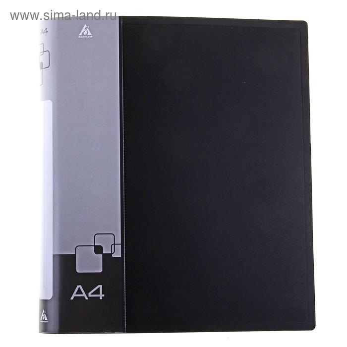 Папка на 4 кольцах А4 пластиковая, 27мм, 700мкм, внутренний торцевой карман с бумажной вставкой, черная