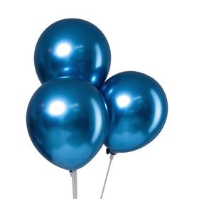 """Шар латексный 9"""" «Хром», металл, набор 50 шт., цвет синий"""