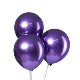 """Шар латексный 9"""" «Хром», металл, набор 100 шт., цвет фиолетовый"""