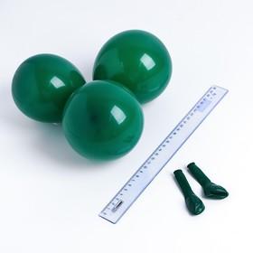 """Шар латексный 5"""", пастель, набор 100 шт., водные бомбочки, цвет темно-зелёный"""