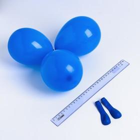 """Шар латексный 5"""", пастель, набор 100 шт.., водные бомбочки, цвет синий"""