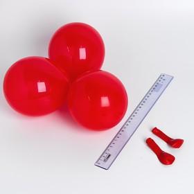 """Шар латексный 5"""", пастель, набор 100 шт.,водные бомбочки, цвет красный"""