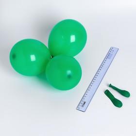 """Шар латексный 5"""", пастель, набор 100 шт.,водные бомбочки, цвет зелёный"""