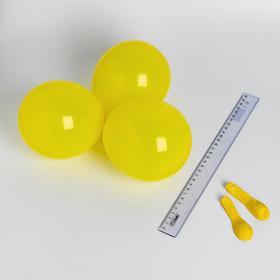"""Шар латексный 5"""", пастель, набор 100 шт., водные бомбочки, цвет жёлтый"""