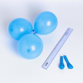 """Шар латексный 5"""", пастель, набор 100 шт., водные бомбочки, цвет голубой"""