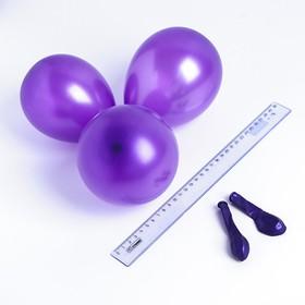 """Шар латексный 5"""", металл, набор 100 шт., водные бомбочки, цвет фиолетовый"""