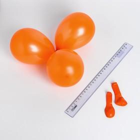 """Шар латексный 5"""", металл, набор 100 шт., водные бомбочки, цвет оранжевый"""