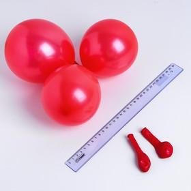 """Шар латексный 5"""", металл, набор 100 шт., водные бомбочки, цвет красный"""
