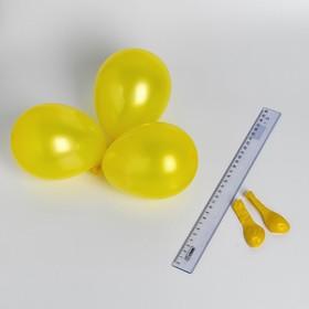 """Шар латексный 5"""", металл, набор 100 шт., водные бомбочки, цвет жёлтый"""